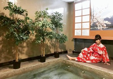 Image Sauna + Onsen (Ladies only)
